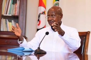 President Museveni Signs the Administration of Judiciary Bill