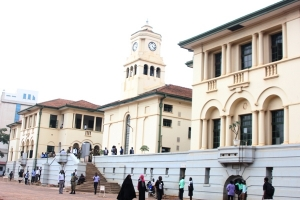The High Court building in Kampala