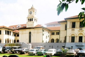 High Court Building on Buganda Road, Kampala.